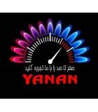 خرید لوازم آشپزخانه ارزان قیمت | هود ، گاز رومیزی ، سینک و فر یانان